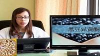 视频: 丰胸终结者产品:贝尔挺BET866草本丰胸精华粉总代