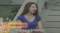 视频: 塑身终结者:贝尔挺BET866草本精华粉总代理