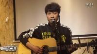 吉他弹唱:林俊杰记得 (千千琴歌风影音乐会第二期)