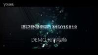 北忆免费黑客技术网盘登录密码1345015818