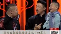 今晚东方卫视播出《欢乐喜剧人》 看东方 160403