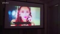 视频: 爱剪辑-民晨手机投影仪 (总代微信:xushuili0126)