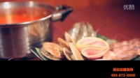 十元自助小火锅加盟店_鲜煮艺火锅加盟2_鱼主题餐厅加盟费