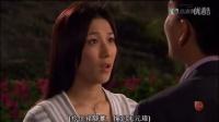 【家好月圆】——林峰&钟嘉欣&黄宗泽(甘永好&于素秋&凌至信)