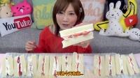 字幕版【木下佑香】吐司炼乳草莓三明治