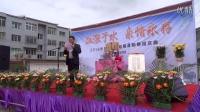 2016年尚稽大水口祭祖张家湾张隆露宣读神祖牌接送及保存规则视频