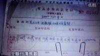 广州张小姐2011年12月19日以22万元购买了位于越秀区万福路金福大厦一套房至今没法办理房产证。
