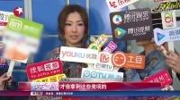 郑秀文获国际唱片协会大奖