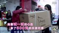 视频: 棒女郎 卡门国际 黑龙江卫视 河南卫视 上海卫视 广告 简介 王丽丹 代理
