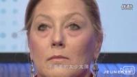 视频: 魔eye眼霜3️⃣分钟逆龄买一支送一支海润摩尔总代微信425363058