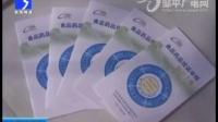 微课堂--青阳镇开展12331食品药品安全投诉举报宣传活动