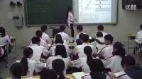 高中数学《函数的单调性》教学视频,郑州市高中数学优质课评比视频