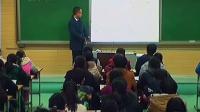 高中数学《函数单调性》教学视频,郑州市高中数学优质课评比视频