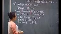 高中数学《函数单调性与最大(小)值》教学视频,郑州市高中数学优质课评比视频