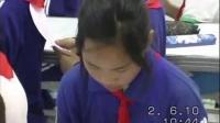 深圳全国交流课《作文评课研究课例《我是一个____的孩子》》小学语文通用,执教者:陈明伟