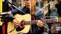 《当你老了》吉他弹唱 逅海学员 李先生 吉他型号 法丽达D62