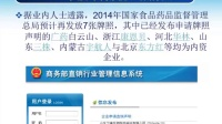 未来中国直销发展趋势,详细分析