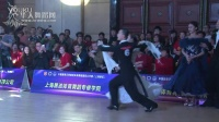 2016年中国嘉善贝蒂黑池体育舞蹈国际公开赛国际职业组S决赛SOLO快步陈龙 王旭静