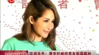 视频: 中天彩票平台-76624520萧亚轩
