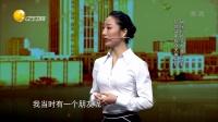 中国第一柔术女王 160405