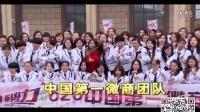 视频: 卡门国际 江苏泰州棒女郎总代