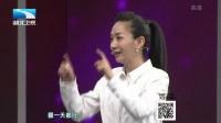 大王小王 2016 张二哥家的烦心事(下) 160405 父女十一年后催泪相遇