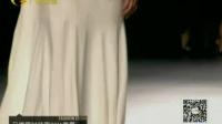 时尚中国 160405