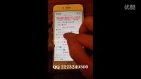 微信红包开外挂了控制尾数转包器百家乐庄闲和操作视频演示