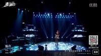 素人演唱会 2016 大女人 160403 大女人同台飙歌嗨翻天