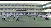 七年级体育《花式跳绳-交互绳》教学视频,四川省,2015年部级优课评选入围视频