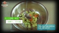 新支点餐饮培训学校内部技术视频之脆皮熔岩马铃薯—玉米火腿马铃薯