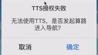 中国gps网苹果客户端app上线审核视频演示