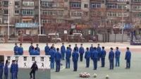 七年级体育《足球传接球》教学视频,辽宁省,2015年部级优课评选入围视频