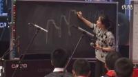 全国第七届中小学音乐课观摩活动小学组一等奖获奖课《暴风雨》教学视频,陈凌秋