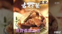 蔗宜香古方红糖总代V:13798899111