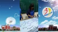 宁强县天津高级中学2013级4班