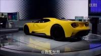 黄色福特GT一枚