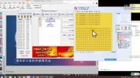 重庆时时计划软件使用教程