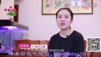视频: 卡门国际棒女郎卫视招商广告