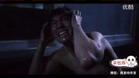 韩国片《寄宿公寓2》正片 床戏来人了开门