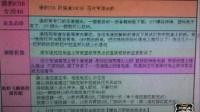 锁匠之家YY课堂视频14年长丰猎豹分体四键遥控器数据