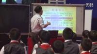 全国第七届中小学音乐课观摩活动小学组一等奖获奖课《打麦号子》教学视频,冯星星