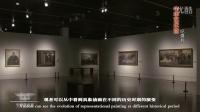 中华艺术宫记录片