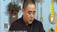 春天香草炸鸡 160407