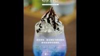 100种意冰客冰淇淋雪糕大合集——冰淇淋泡芙