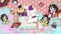 猫猫日本史 45话 人人都爱,上杉谦信!~无敌可爱龙篇~