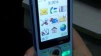 视频: 万金塔GT518炫彩女式彩机全国招商