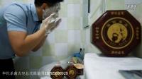 华佗杀菌古皂,总代眼镜18785698929