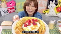 【木下大胃王】高卡路里  土司邊做成的法國土司超級好吃的 也很簡單喔!【SevenStudio】【中文字幕】