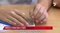 保加利亞電視台【News 7 national TV】- TEAM Model Smarter Classroom in Bulgaria